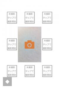 写真 2014-06-10 21 55 11